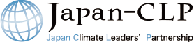 Japan Climate Leaders' Partnership (Japan-CLP)