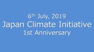 Japan Climate Initiative – JCI